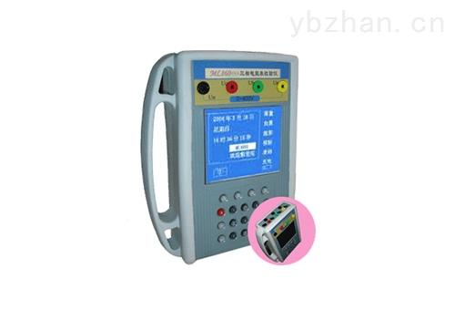 GDYM-3F 三相电能表现场校验仪