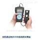 XRP-3000紫外/白光两用高精度强度计