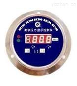 QX-100/150-數顯電接點壓力表