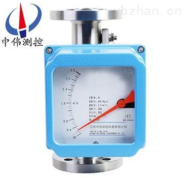 指針型金屬管浮子流量計