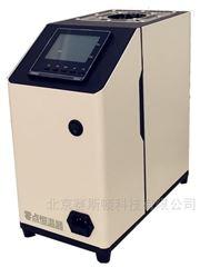 SD-BO零度恒温器(温度校验)