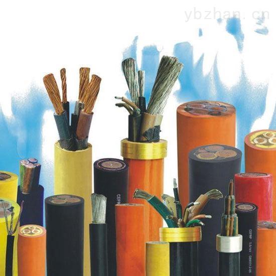 煤矿用橡套软电缆3×70+1×25