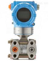 上仪3051压力变送器