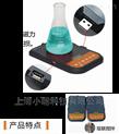 超薄磁力搅拌器
