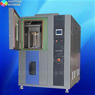 TSE-80F-2P卧式冷热冲击试验箱维修厂家