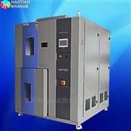 TSD-80F-2P卧式冷热冲击试验箱80L温湿冲击箱
