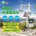空气质量检测仪价格
