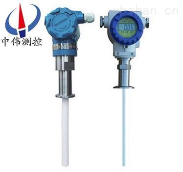ZW-607食品衛生型液位變送器