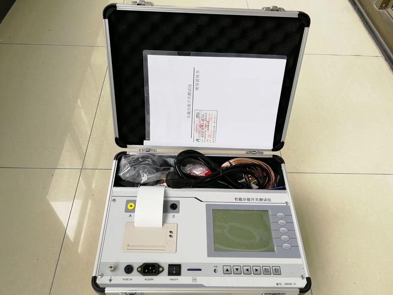 抗干扰高压开关特性测试仪-四级承试设备