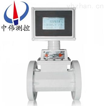ZW-LWQ智能氣體渦輪流量計