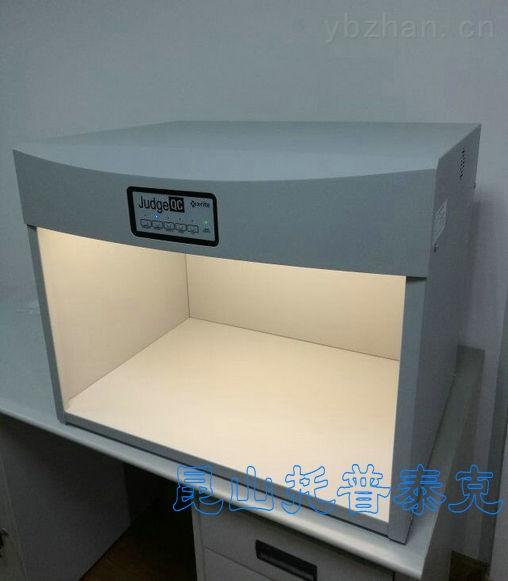 标准光源评级灯箱七色D65光源制造工厂