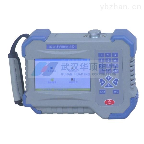 呼和浩特蓄电池内阻测试仪选型
