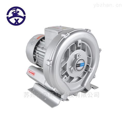 超声波清洗设备/果蔬清洗机械专用高压风机