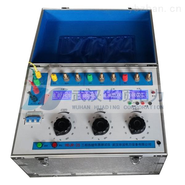 呼和浩特热继电器校验仪选型