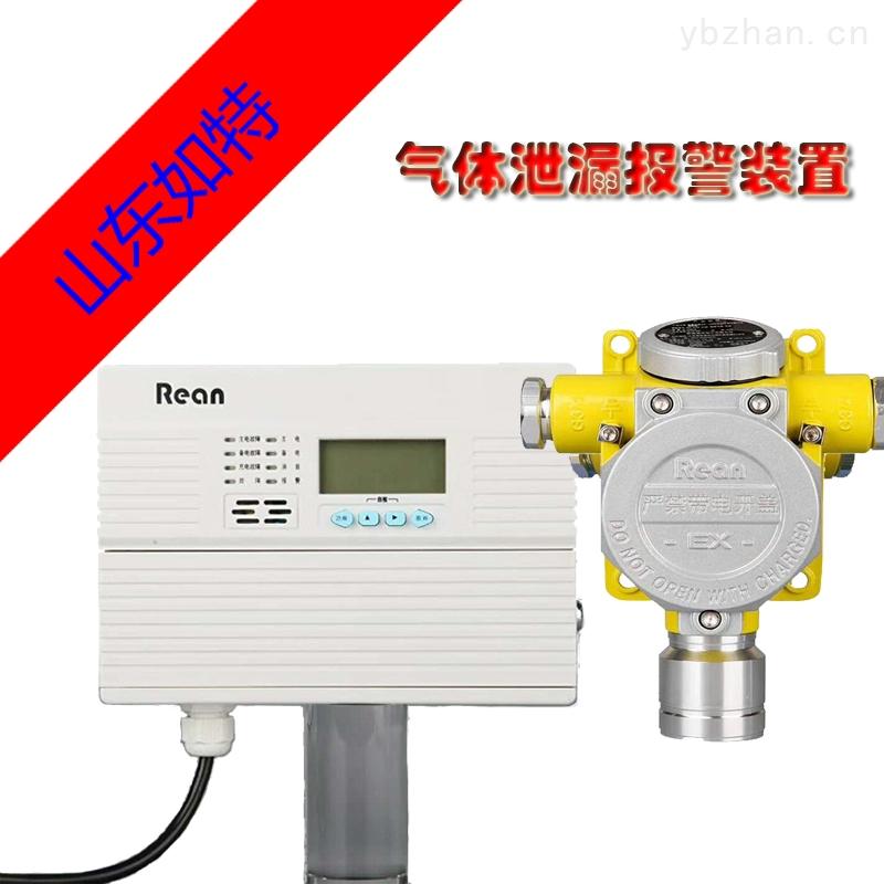 液化氣站可燃氣體報警器 探測液化氣泄漏報警器系統