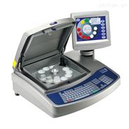X-Supreme8000 X荧光光谱仪
