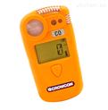 便攜式單一氣體檢測儀 Gasman