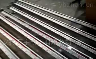UFZ-II 磁敏式电子双色计