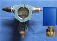 防爆型远程无线压力监控系统