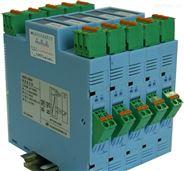 MSC307-COCC信號隔離器
