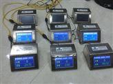 智能連接網絡電子秤采取遠程控制erp