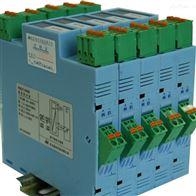 WS15241信号隔离器
