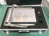 承试设备微水测量仪