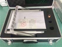 轻型微水测量仪