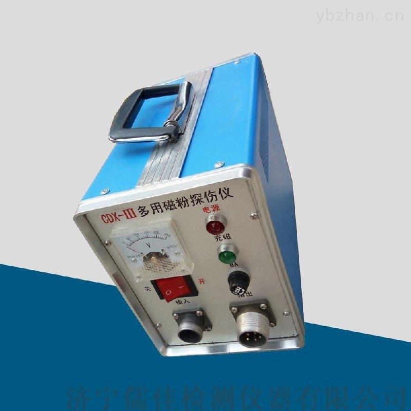 CDX-III便攜式磁粉探傷儀 磁粉探傷機