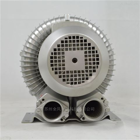 塑料机械真空上料旋涡气泵 送料高压风机