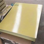 环氧酚醛布板