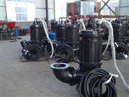 山西煤场搅拌式煤渣泵,煤泥泵,灰浆泵批发