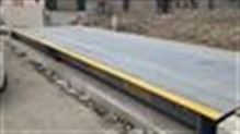 防爆电子地磅100吨专业定制