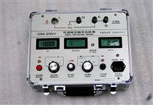 江苏电力五级承试资质办理条件有哪些?