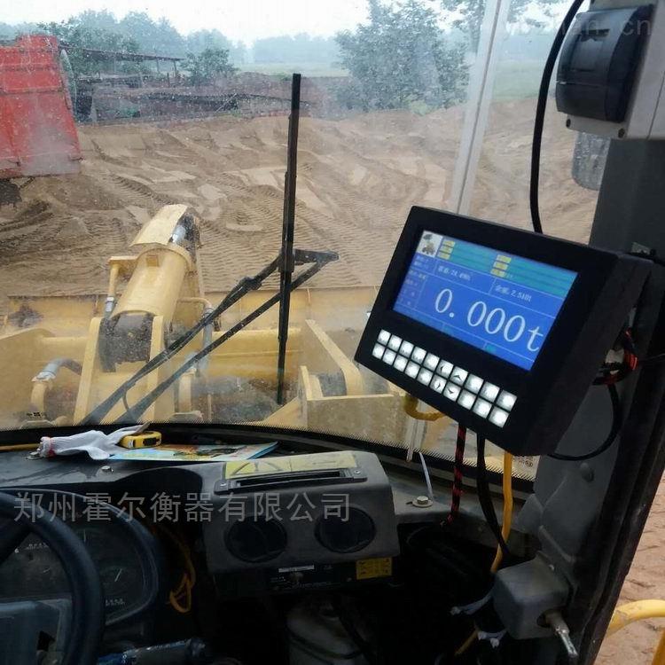 xk-3169-鄭州裝載機磅安裝江西鏟車電子秤批發鏟車稱