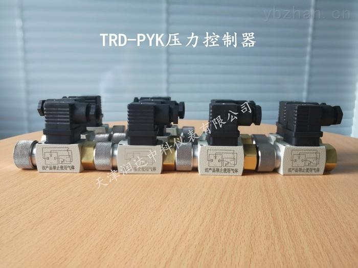 西藏壓力控制器參數