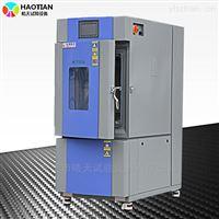 电工检测高低温湿热试验箱直销厂家