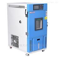 SME-100PF低噪音高校用恒温恒湿试验箱直销厂家