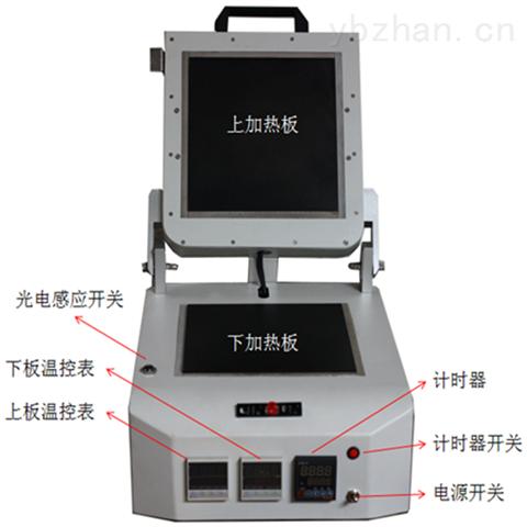 上海熨烫升华色牢度测试仪