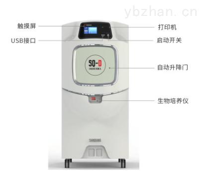 低溫等離子滅菌器滅菌柜滅菌設備廠家價格
