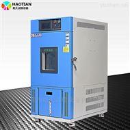 THE-80PF恒温恒湿试验箱温湿度循环测控机直销厂家