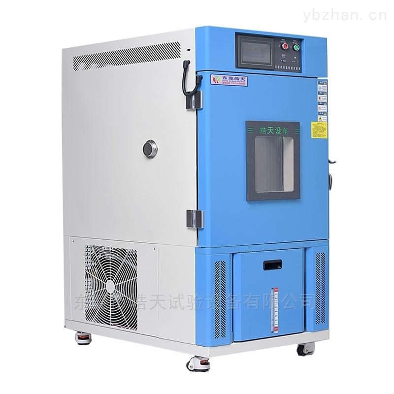 立式電子測試氣候環境模擬溫濕度試驗箱