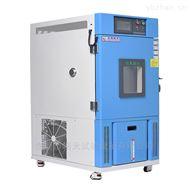 SME-80PF超低温可编程式恒温湿度试验箱维修厂家