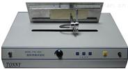 漏電起痕測試 表面燃燒性試驗儀