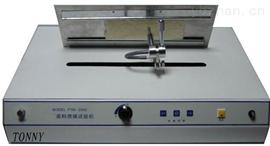 CSI-45漏电起痕测试 表面燃烧性试验仪