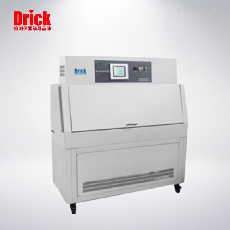 加速耐候性紫外光耐氣候試驗箱