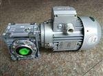 NRW中研紫光入轴式减速机