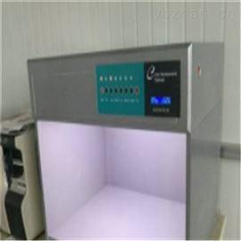 CSI-74标准光源对色灯测试箱