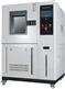 高低温/恒温恒湿试验箱现货供应1000L