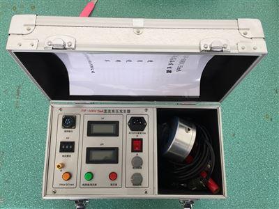 扬州ZGF-120KV/2-5mA直流高压发生器